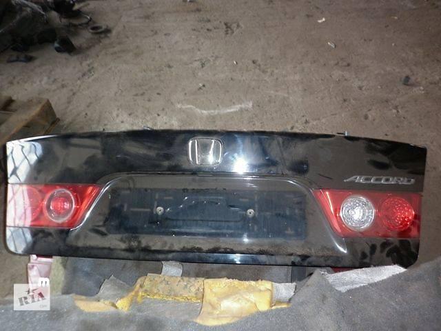 б/у Двери/багажник и компоненты Крышка багажника Легковой Honda Accord Седан 2007- объявление о продаже  в Луцке