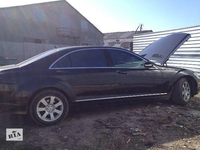 Б/у Двери/багажник и компоненты Стекло двери Легковой Mercedes S-Class 2008- объявление о продаже  в Львове