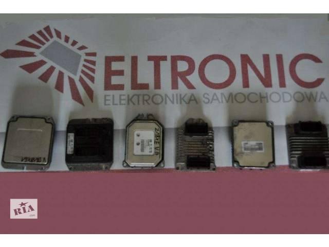 б/у Электрооборудование двигателя Блок управления двигателем Легковой Citroen C4- объявление о продаже  в Львове