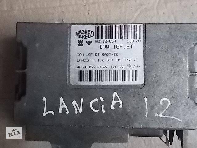 бу Б/у Электрооборудование двигателя Блок управления двигателем Легковой Lancia 1.2 1996 46545155 в Ровно