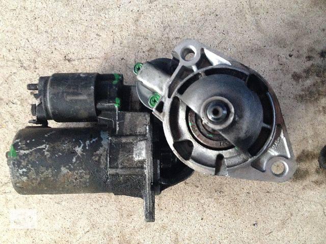 б/у Электрооборудование двигателя Стартер/бендикс/щетки Легковой Opel Vectra B 1.8-2.0- объявление о продаже  в Луцке