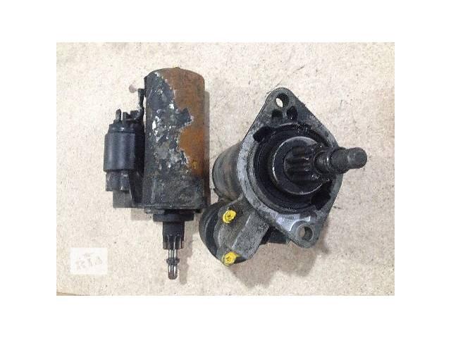 продам б/у Электрооборудование двигателя Стартер/бендикс/щетки Легковой Volkswagen B4 бу в Луцке