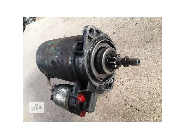 бу б/у Электрооборудование двигателя Стартер/бендикс/щетки Легковой Volkswagen Jetta в Луцке