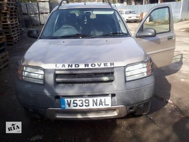 продам б/у Электрооборудование кузова Фара Легковой Land Rover Freelander Кроссовер 2001 бу в Николаеве (Львовской обл.)
