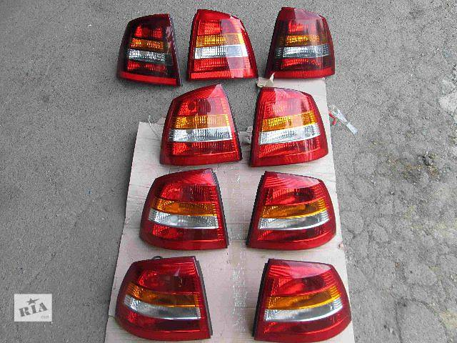 продам б/у Электрооборудование кузова Фонарь задний Легковой Opel Astra G Седан бу в Херсоне