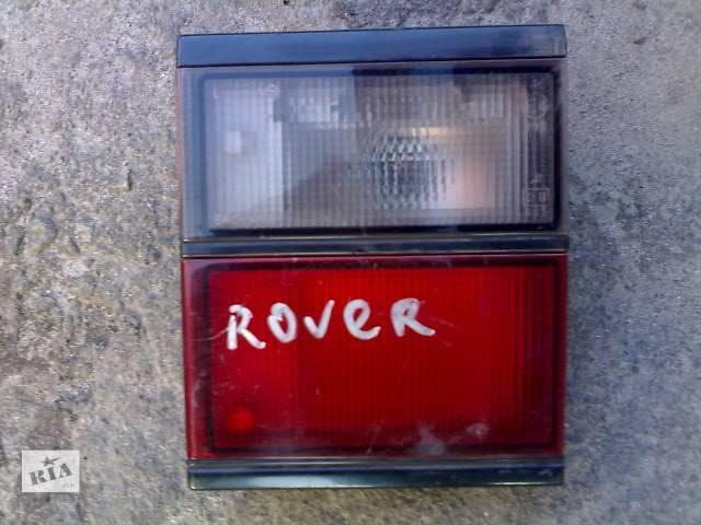 продам Б/у Электрооборудование кузова Фонарь задний Легковой Rover 213 бу в Сумах