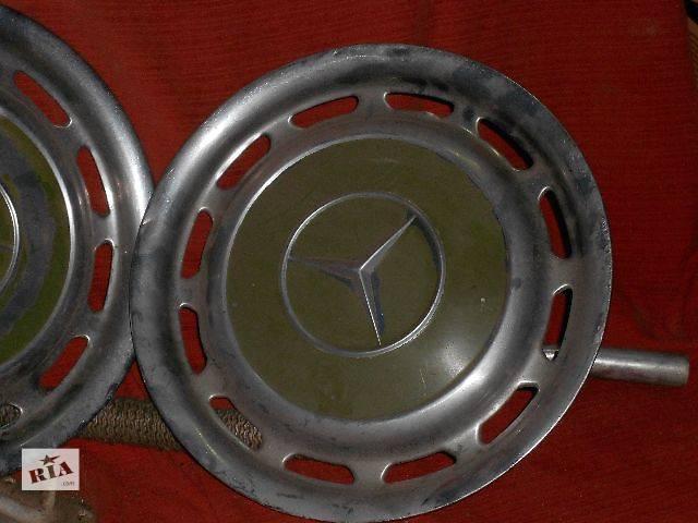 Б/у Колеса и шины Колпак на диск Легковой Mercedes- объявление о продаже  в Самборе