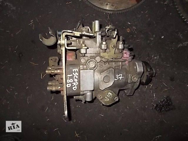 продам б/у Топливная система Топливный насос высокого давления/трубки/шестерня Легковой Ford Escort 1992 0460484079 бу в Ровно