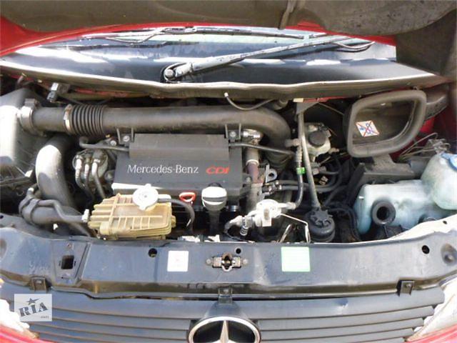 бу Б/у пластик под лобовое стекло для легкового авто Mercedes Vito 1999 в Тернополе