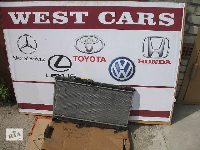продам Б/у радиатор для легкового авто Subaru Impreza 2001 бу в Луцке