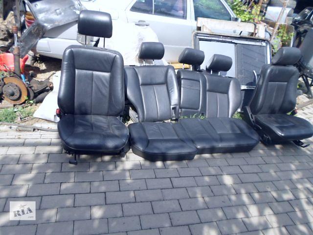 бу Б/у сиденье для легкового авто Mercedes E-Class 1998 в Берегово (Закарпатской обл.)