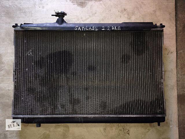 купить бу б/у Система охлаждения Легковой Hyundai Santa FE 2008 в Авдеевке (Донецкой обл.)