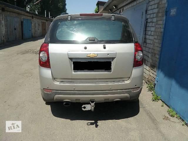 купить бу б/у Система впуска и выпуска Глушитель (комплектный)  Chevrolet Captiva 2007 в Киеве
