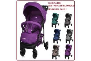 Новые Прогулочные коляски Babycare