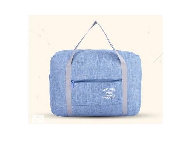 Дорожная сумка для багажа на чемодан рюкзак. Подарок- объявление о продаже  в Николаеве