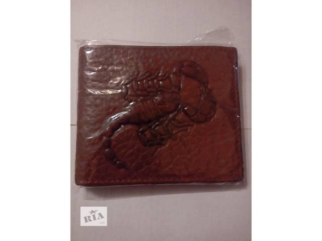 купить бу Кожаный кошелек (портмоне) в Харькове