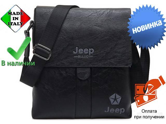 289ac67c5c21 бу Лучшая мужская сумка через плечо Jeep Classic NEW 2018 в Днепре ( Днепропетровск)