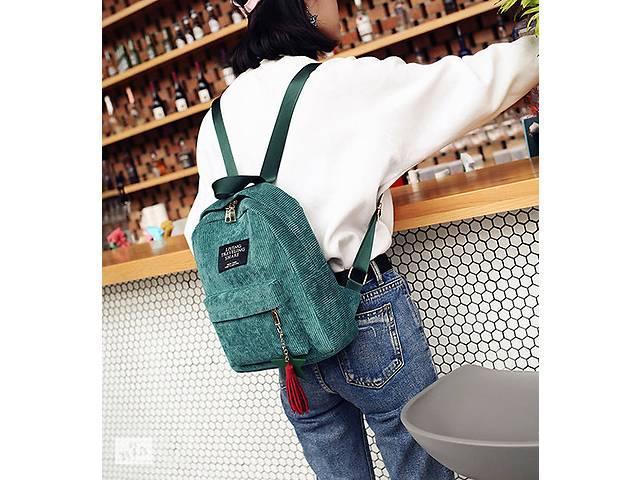 6ca84730013b Модный вельветовый рюкзак с брелком- объявление о продаже в Хмельницком