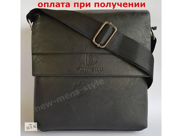 60fa87b7e2de Чоловіча шкіряна фірмова сумка барсетка DIWEILU Polo класика купити-  объявление о продаже в Бердянську