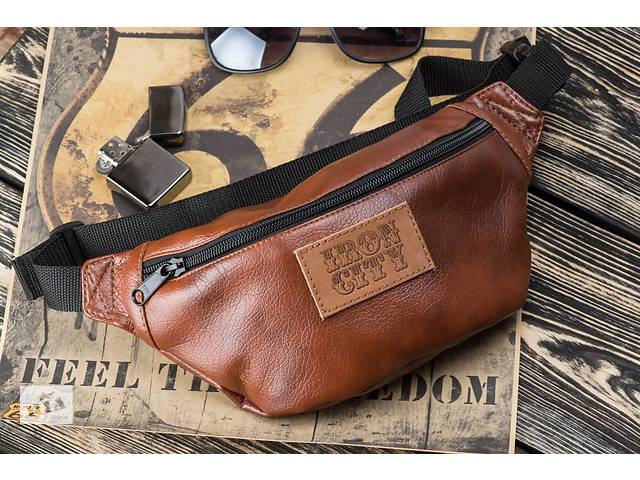 5dea7330681e Мужская сумка банан I.C. Waist Bag коричневая