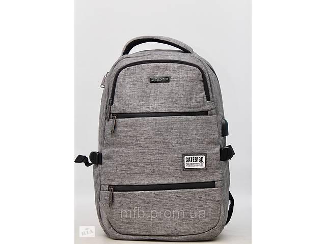 бу Мужской повседневный городской рюкзак с отделом под ноутбук в Дубно