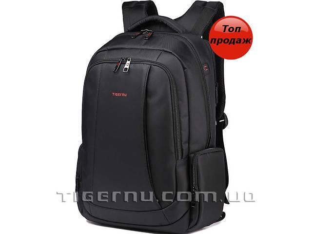 Рюкзак универсальный Tigernu T-B3143 для города и поездок. Есть видео-обзор. Ассортимент. Гарантия.- объявление о продаже  в Киеве
