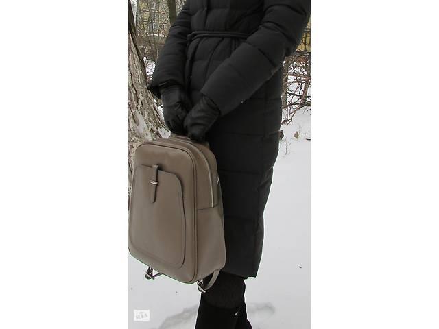 3147f24c24b9 Рюкзак женский кожаный - Сумки, кошельки в Днепре (Днепропетровск ...