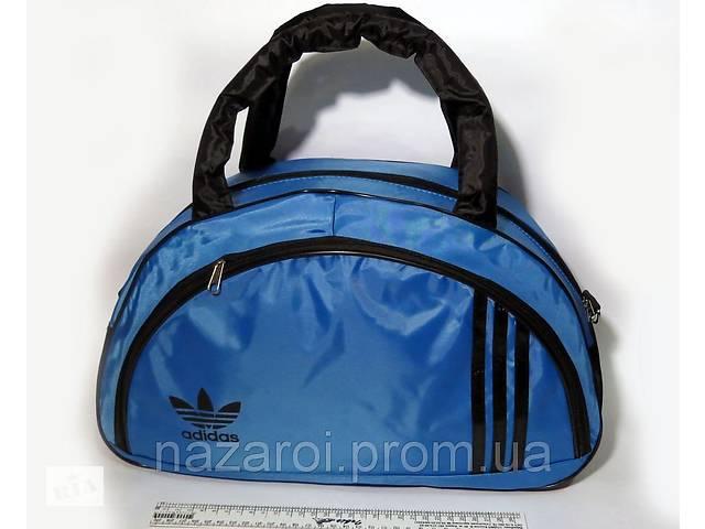 Спортивная женска сумка Adidas, синий/черный  реплика- объявление о продаже  в Южноукраинске
