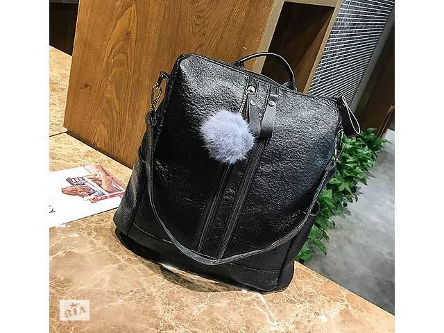Стильный рюкзак-сумка трансформер с помпоном- объявление о продаже  в Хмельницком