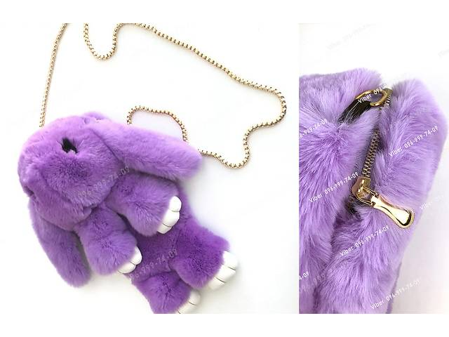 бу Сумка рюкзак кролик меховой сиреневый, из искусственного меха как игрушка для девушки. в Киеве