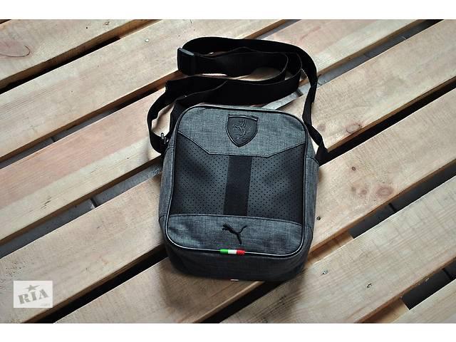 fa20cb6bc7c3 продам Тканевая сумка через плечо Puma Ferrari, мессенджер Пума, барсетка,  премиум-текстиль
