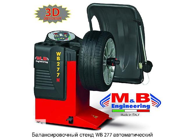 купить бу Балансировочный стенд автоматический M&B (Италия) в Киеве
