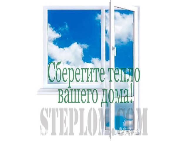купить бу Балконный блок с бесплатной доставкой по всей Украине! в Сумах