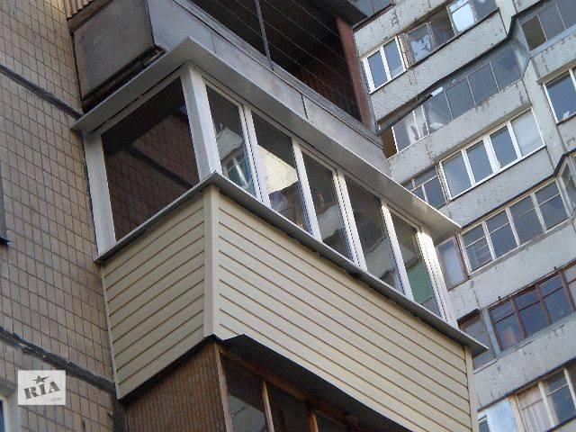 Балконы лоджии под ключ- объявление о продаже  в Днепропетровской области