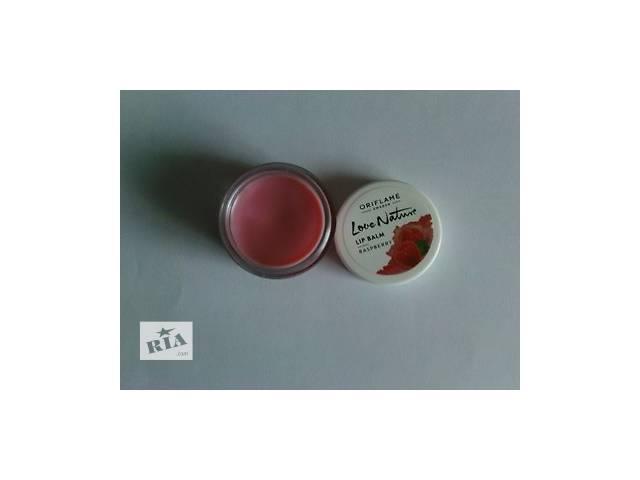 Бальзам для губ Малина, в наличии- объявление о продаже  в Тернополе