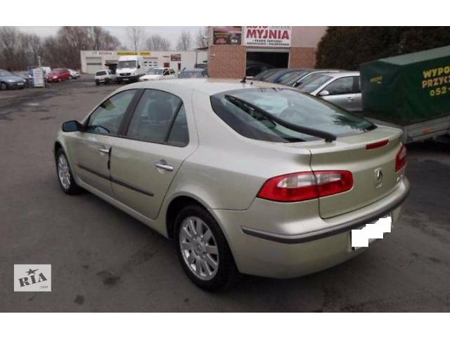 продам Бампер задний для хэтчбека Renault Laguna 2002 бу в Львове