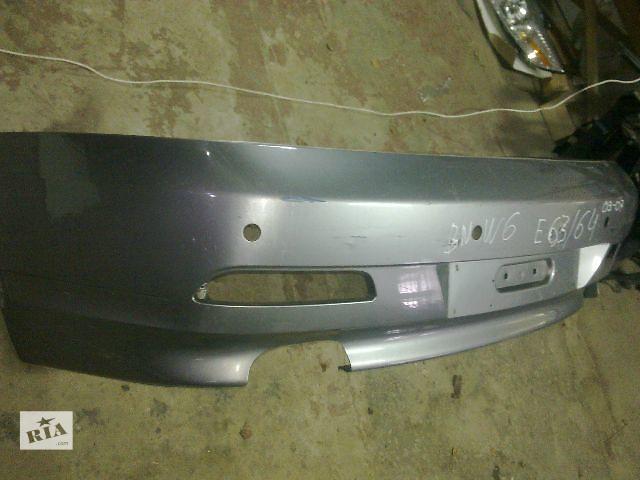 бу Бампер задний для легкового авто BMW 6 Series (все) E63 E64 в Львове