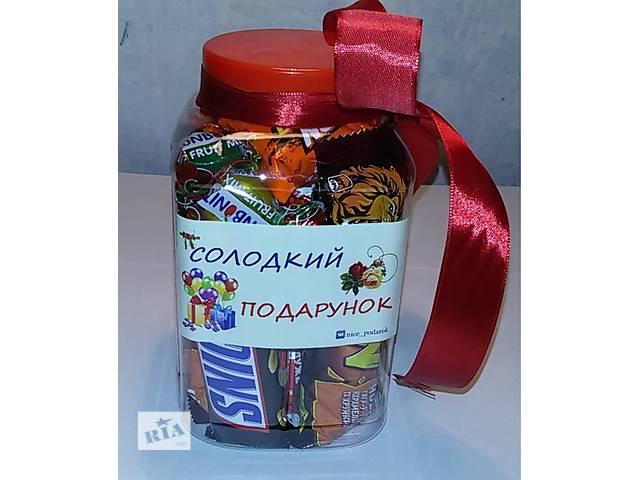 бу Банка со сладостями,подарочная. в Киеве
