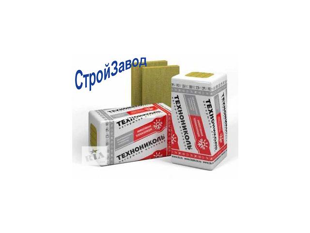 купить бу Базальтовая вата технониколь технофас эффект 1200х600 мм Киев в Киеве