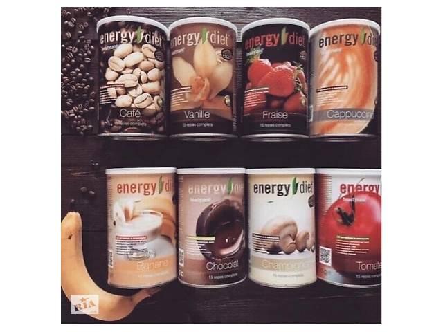 купить бу Акция на Energy Diet сбалансированное питание для Похудения  в Киеве