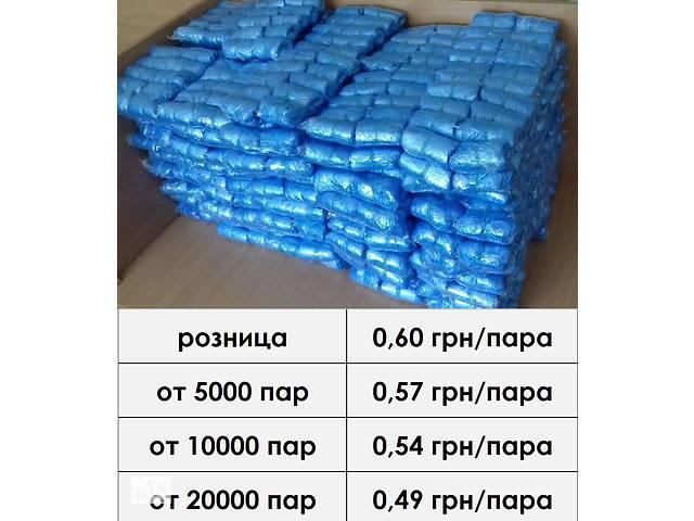 Бахіли оптом і в роздріб від виробника! || Бахілі- объявление о продаже  в Дніпрі (Дніпропетровськ)