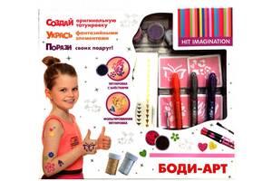 Дитячі татуювання для дівчат Dream Makers набір& quot; Боді-Арт& quot; (J-001)