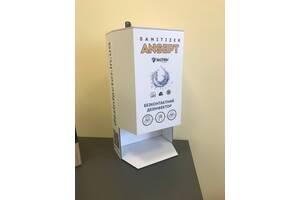 Диспенсер сенсорный для антисептика м2м-02