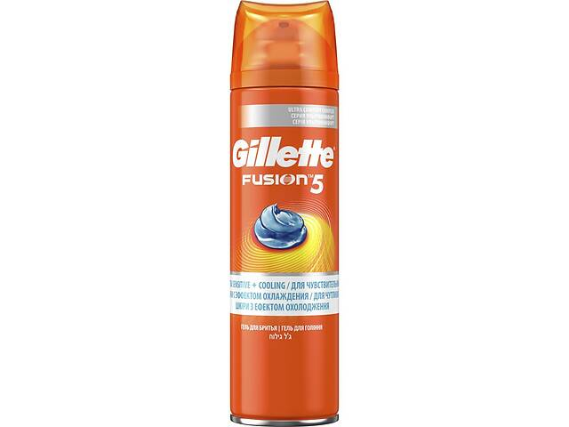 бу Гель для бритья Gillette FUSION Ultra Sensitive Skin, 200мл (7702018465033) в Киеве