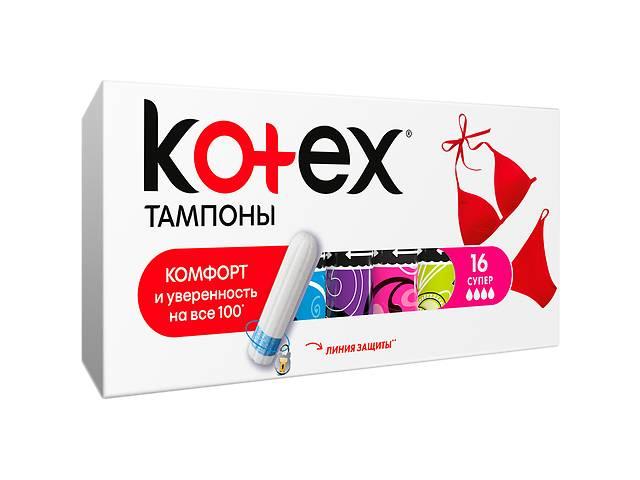 бу Гигиенические тампоны Кotex Super, 16 шт  в Украине