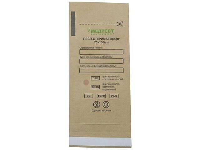 купить бу Крафт пакети для стерилізації інструментів Медтест 75х150 мм (100 шт) в Харкові