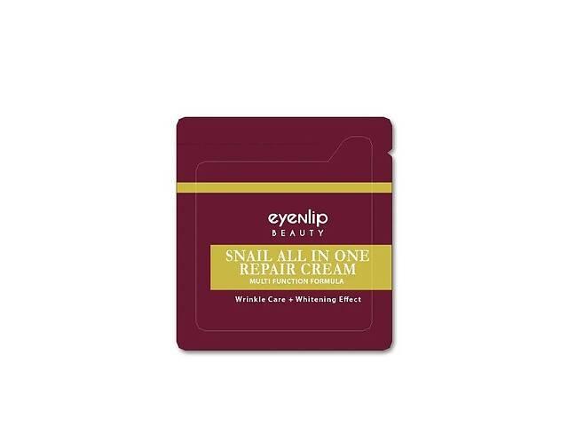 продам Крем для лица Eyenlip Snail All in One Repair Cream с фильтратом муцина улитки, 15 мл бу в Киеве