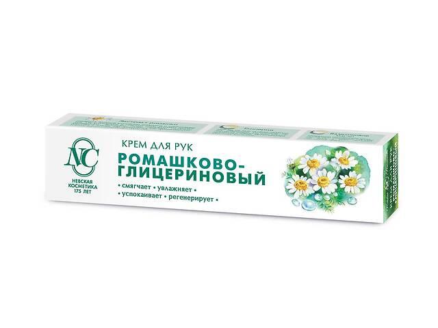 продам Крем для рук Невская Косметика Ромашково-глицериновый, 50 мл бу в Киеве