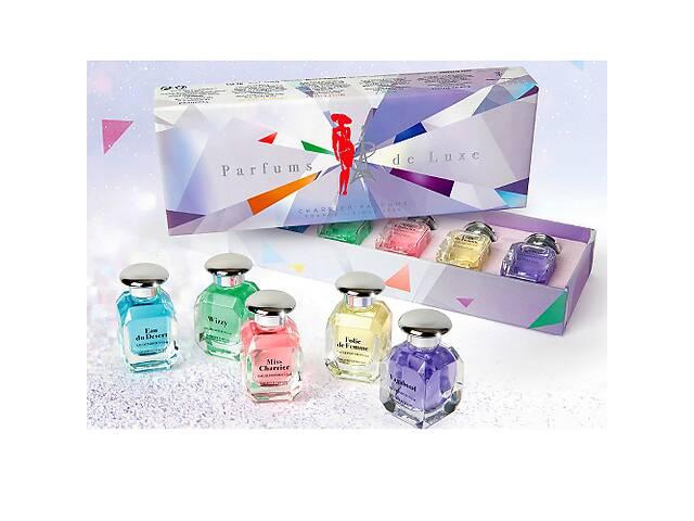 продам Набор миниатюр парфюмированной воды CHARRIER PARFUMS PARFUMS DE LUXE 60 мл бу в Киеве