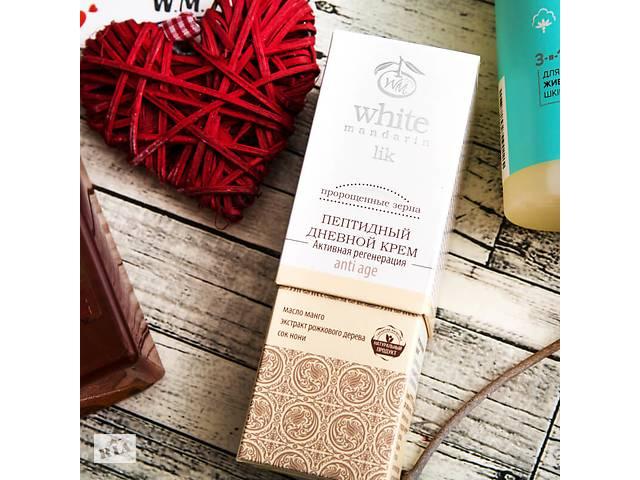 купить бу Натуральна косметика White Mandarin в Киеве
